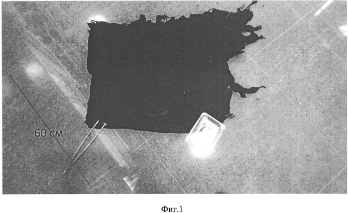 Структура из углеродных нанотрубок