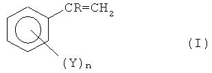 Композиции самогасящихся вспениваемых винилароматических (со)полимеров и способ их получения