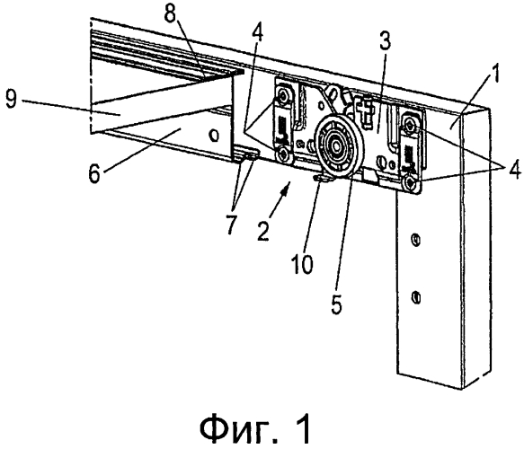 Крепежный узел для раздвижной двери