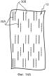 Абсорбирующие компоненты с повышенной объемностью