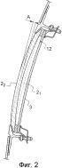 Иллюминатор кабины с запрограммированной деформацией, способ изготовления такого иллюминатора и летательный аппарат, содержащий такой иллюминатор