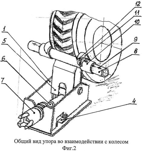 Устройство для крепления колёсной техники на транспортном средстве