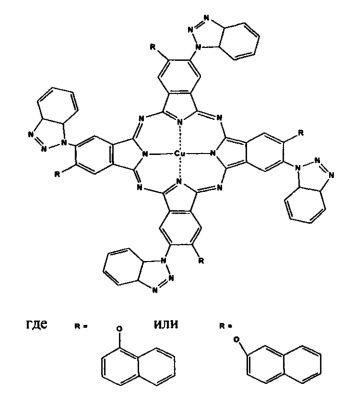 Тетра-4-(1-бензотриазолил)тетра-5-[1(2)нафтокси]-фталоцианины кобальта
