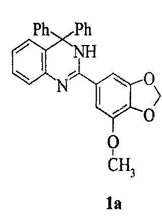2-арил-4,4-дифенил-3,4-дигидрохиназолины - антидоты гербицида гормонального действия 2,4-дихлорфеноксиуксусной кислоты