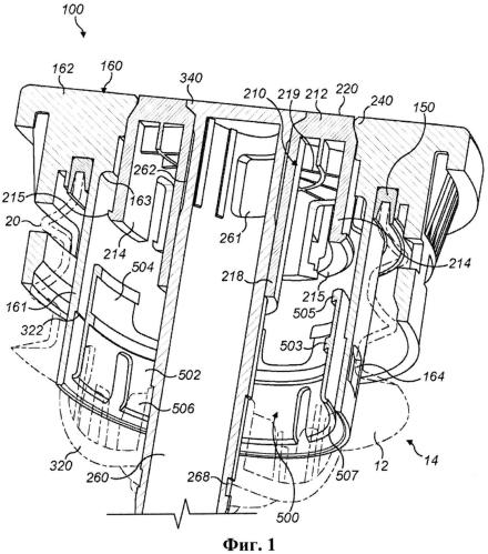 Крышка для кега с предохранительным механизмом