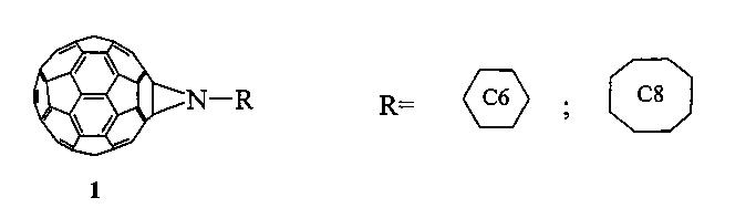 Способ получения n-циклоалкилазиридино[2,3:1,9]фуллеренов[60]