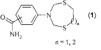 Способ получения 3- и 4-(1,5,3-дитиазациклоалкан-3-ил)бензамидов