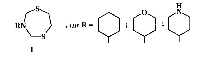 Способ получения n-циклогексилзамещенных 1,5,3-дитиазепанов