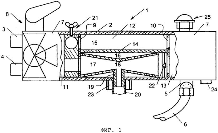 Смеситель для ванной с встроенным механизмом для формирования дисперсионных сред