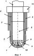 Воспламенитель двигателя внутреннего сгорания