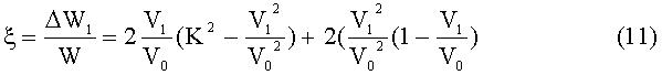Двухроторная ветроэнергетическая установка (варианты)