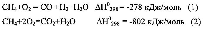 Способ получения синтез-газа и устройство для его осуществления