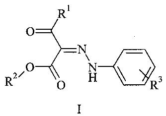 Селективные ингибиторы карбоксилэстеразы, представляющие собой алкил-2-арилгидразинилиден-3-оксо-3-полифторалкилпропионаты, способ их получения и применение
