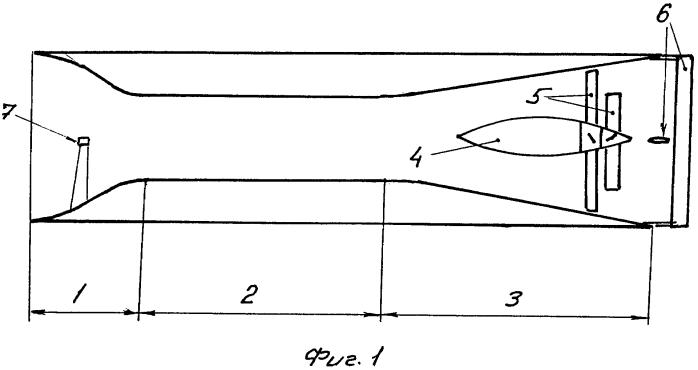 Торпеда с гидролокатором /варианты/