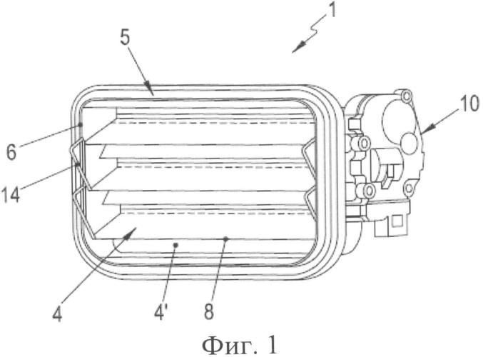 Заслоночное устройство, способ приведения его в действие и автомобиль с таким устройством