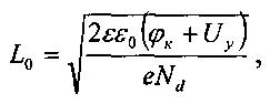 Полупроводниковый полевой регулятор тока