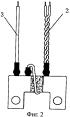 Противодействующий переменному электромагнитному полю медно-марганцевый шунт