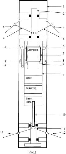 Скважинный сейсмический зонд спан-9
