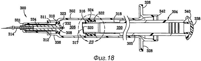 Медицинское устройство с отводимой иглой и способным перемещаться уплотнением поршня
