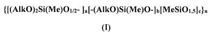 Сверхразветвленные полиалкоксиметилсилсесквиоксаны и способ их получения