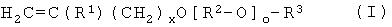 Сополимеры, содержащие группы карбоновой кислоты, сульфокислотные группы и полиалкиленоксидные группы, в качестве добавки к моющим и чистящим средствам, ингибирующей образование отложений