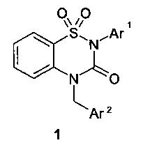 Бензо[1,2,4]тиадиазиновые ингибиторы репликации вируса гепатита в и фармацевтическая композиция для лечения гепатита в