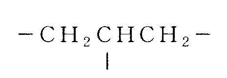 Серосодержащий полимер с концевыми галогеновыми группами