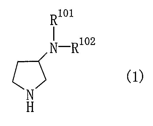 N,n-замещенные 3-аминопирролидиновые соединения, полезные в качестве ингибиторов повторного поглощения моноаминов