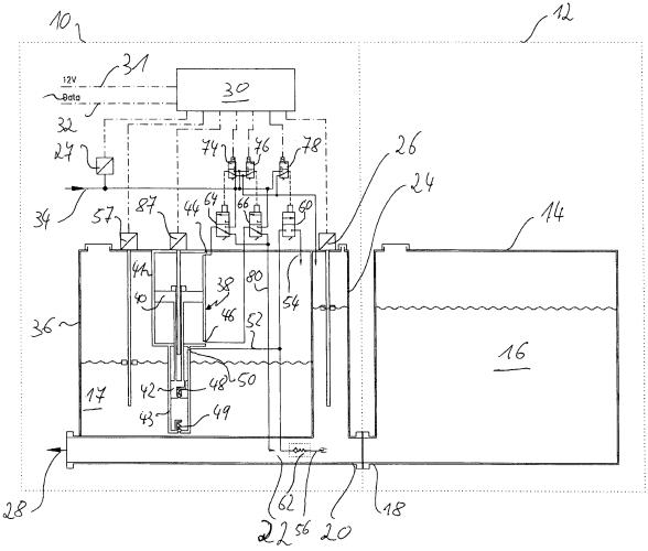 Устройство для кондиционирования гидравлической жидкости