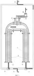 Способ получения синтез-газа из водородсодержащего сырья в реакторе с обращаемым потоком и реактор для его осуществления