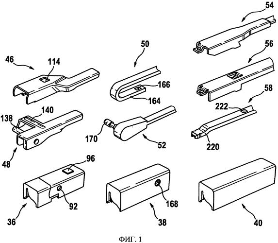 Соединительное устройство для шарнирного соединения между собой рычага щетки стеклоочистителя и щетки стеклоочистителя