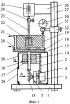 Колебательный структурометр