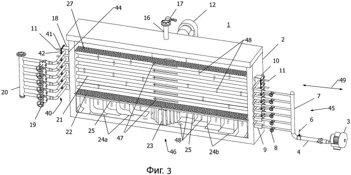 Печь для термической обработки волокна