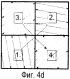 Способ изготовления металлического компонента посредством аддитивного лазерного изготовления