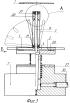 Способ изготовления бесшовных гофрированных конусов из листовой заготовки и устройство для осуществления этого способа