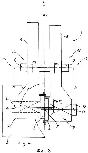 Шлифовальное устройство для шлифования металлического изделия