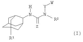 8-азабицикло[3.2.1]октан-8-карбоксамидное производное