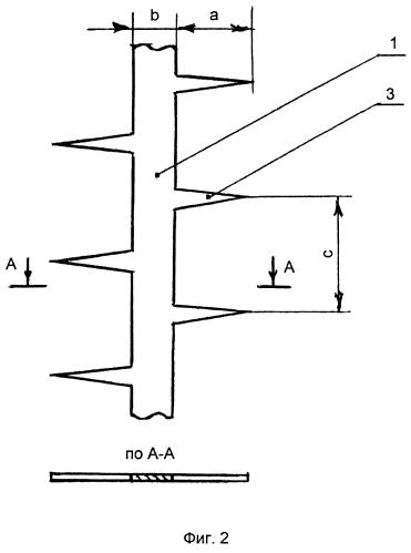 Электрофильтр с интенсивными электродами