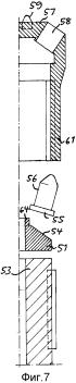 Буровое долото для горной породы и бурильная компоновка для ударного бурения горной породы