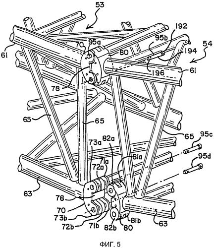 Кран и сопряженное соединение между секционными элементами крана