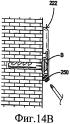Крепежная группа для подвески стенных шкафов с системой предотвращения разъединения