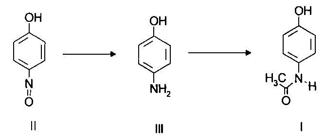 Способ получения парацетамола