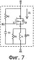 Схема источника электропитания режима ожидания для системы интеркома с двухпроводной шиной и устройство