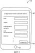 Устройство и способ инициализации идентификации данных абонента в беспроводной сети