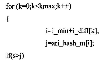 Аудио кодер, аудио декодер, способ кодирования аудио информации, способ декодирования аудио информации и компьютерная программа, использующая хэш-таблицу, которая описывает значимые значения состояния и границы интервала