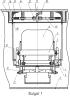 Виброзащитная подвеска сиденья объекта бронетанковой техники