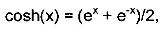 Установка с множеством гибких соединений дно-поверхность, расположенных на, по меньшей мере, двух уровнях
