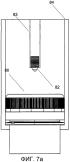 Способ укупоривания под давлением для модификации пространства над продуктом