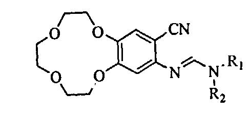 Способы получения икотиниба и гидрохлорида икотиниба, а также их промежуточных соединений