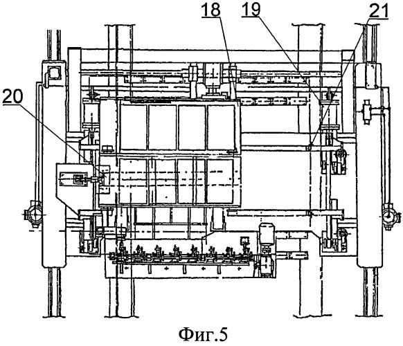 Способ изготовления боковых стен грузовых вагонов и устройство его осуществления